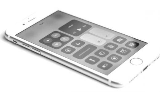 iPhone/iPadのコントロールセンターを自分好みにカスタマイズする話