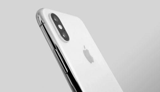 2019年版:iPhoneの最新機能を整理してみた